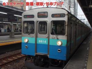 2012101405
