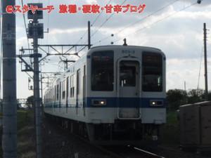 2012102303