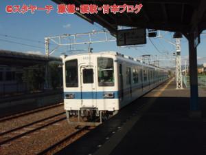 2012102802