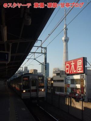 2012110109