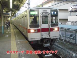 2012110301