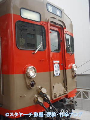 2012110403