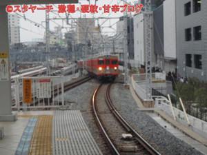 2012111101