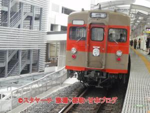 2012111103