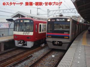 2012112101