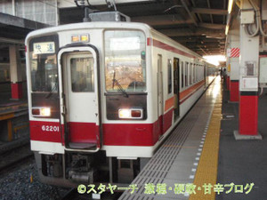 2012120301