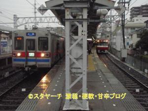 2012122501