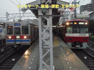 2012122502