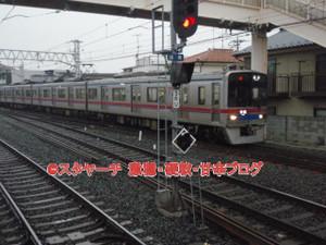 2013010202