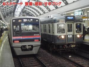 2013012001