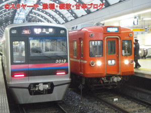 2013020303