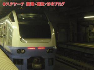 2013032003