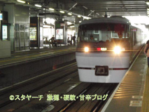 2013032005