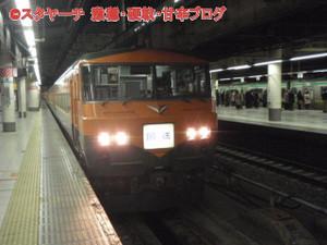 2013032301