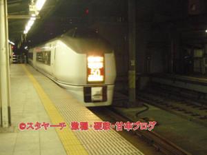 2013032404