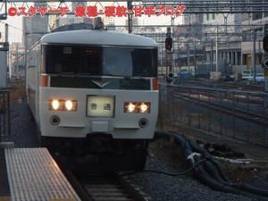 2013040607