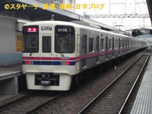 2013060105