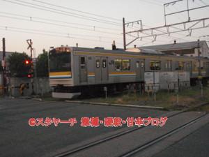 2013060202