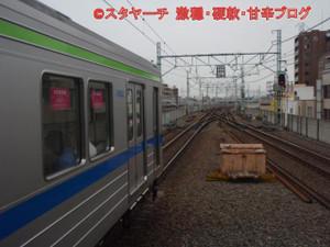 2013061202