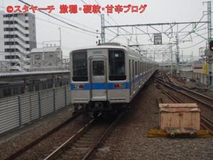 2013061203