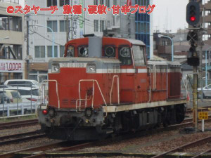 2013070204