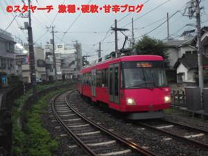2013081101