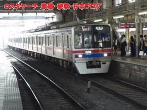 2013092701