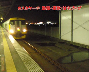 2013100603