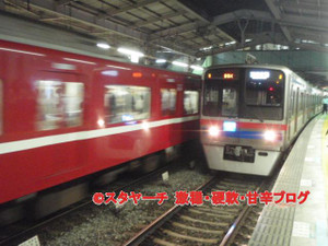 2013100701