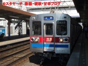2013102003