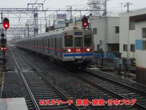 2013110102