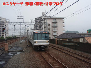 2013110203