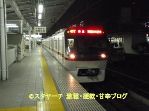 2013110901