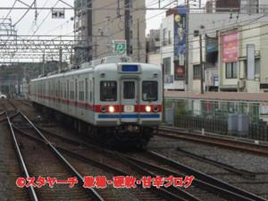 2013111606