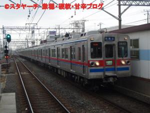 2013111801