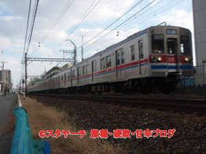 2013120903