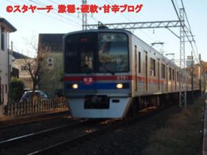 2013121201
