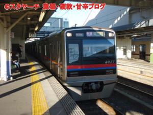 2014010202
