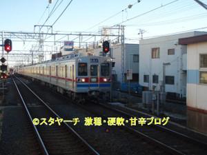 2014011302