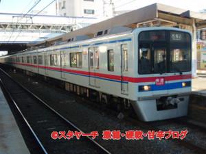 2014011305