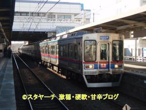 2014011904