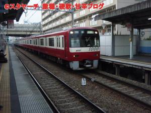 2014020205