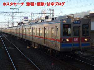 2014020602