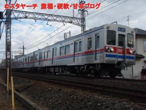 2014020801