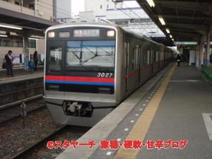 2014021103
