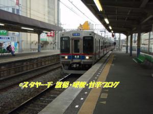 2014031201