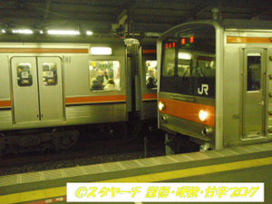2014031501