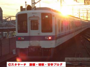 2014032305