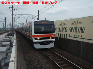 2014050206_2