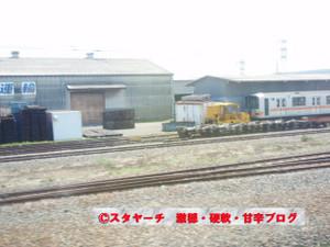 2014051001_2